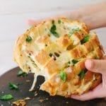 Garlic Cheese Bread Recipe ( Easy Cheesy Garlic Pull Apart Bread )